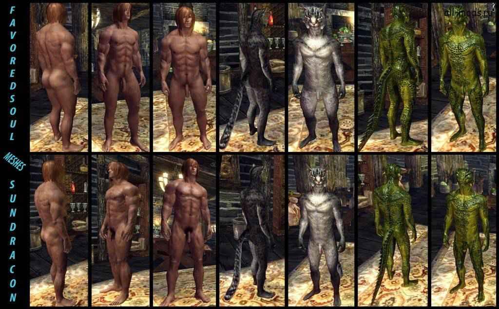 игры голых мужчин что, возможно