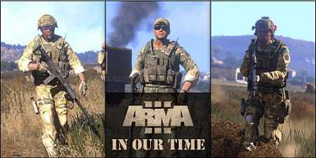 Модификация Arma 3 — In Our Time (Кампания)