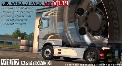 Мод ETS 2 — Пак новых колес (50k Wheels Pack)