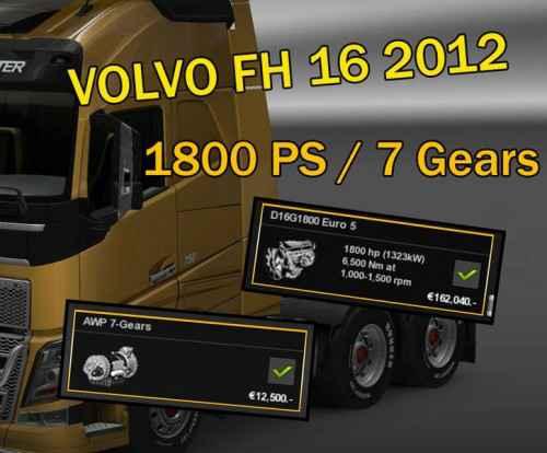 Мод ETS 2 — Новый движок для Volvo FH16 2012 (Volvo FH 16 2012 1800 HP)