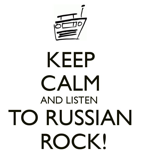 Мод Fallout 4 — Русское Рок Радио