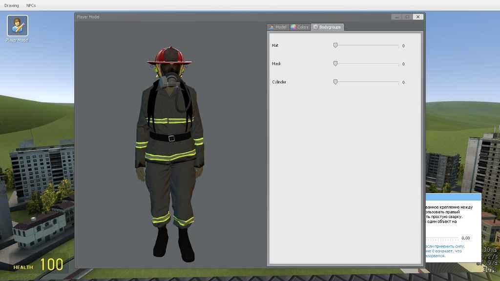 Мод Garry's Mod 13 — Модель игрока Пожарные