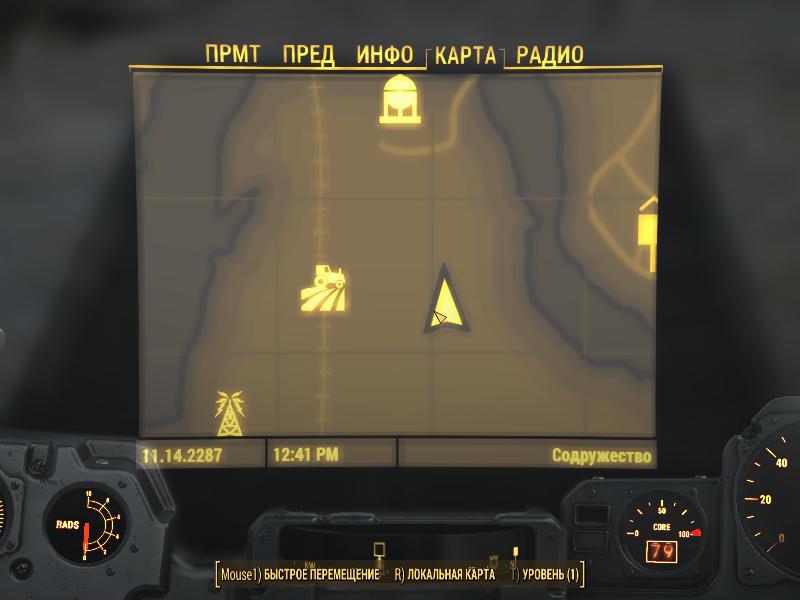 Мод Fallout 4 — Большой Бункер Чужих