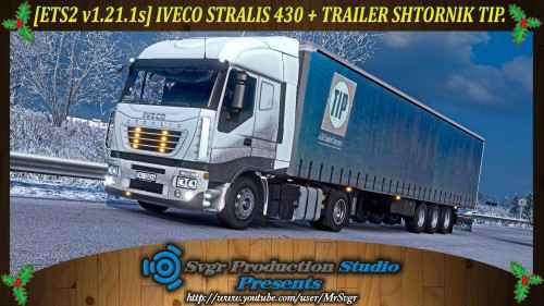 Мод ETS 2 — Тягач Iveco Stralis 430