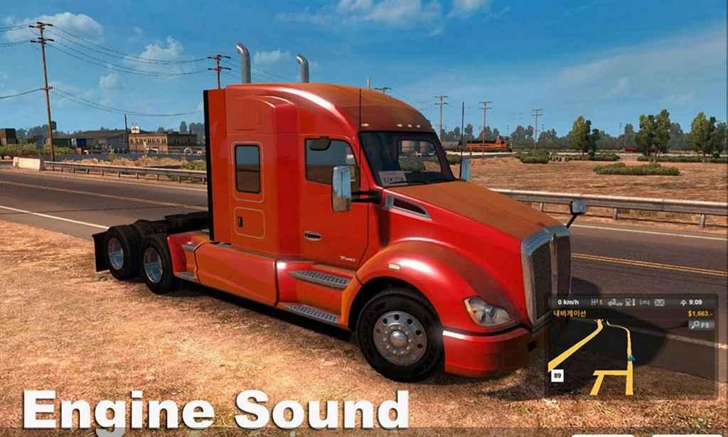 Мод ATS — Изменение звуков двигателя