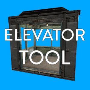 Мод Garrys Mod — Инструмент для создания лифтов