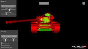 Модификация WoT Armor Inspector - изучаем броню танков на планшете для WoT 1.7.1.0