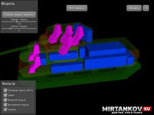 WoT Armor Inspector - изучаем броню танков на планшете для WoT 1.7.1.0