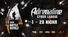 Maddyson, Bratishkinoff, ceh9 и другие лидеры мнений примут участие в турнире по королевским битвам Adrenaline Cyber League