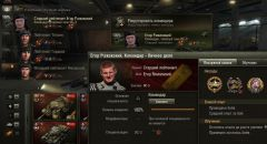 Все о экипаже WoT: описание и умения экипажа World OF Tanks