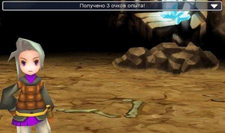 Скриншот к игре Final Fantasy 3