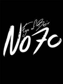 No70 Eye of Basir торрент