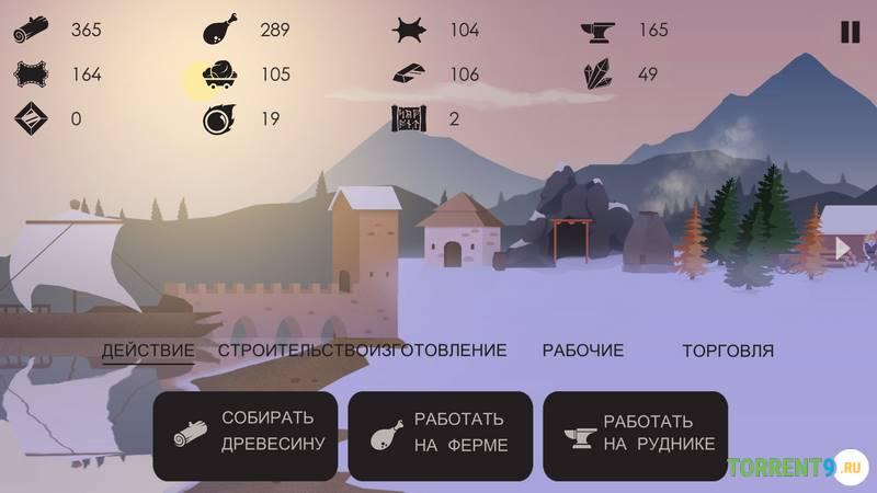 Скриншот к игре The Bonfire Forsaken Lands