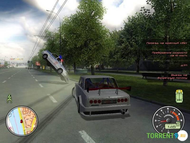 Скриншот к игре Lada Racing Club