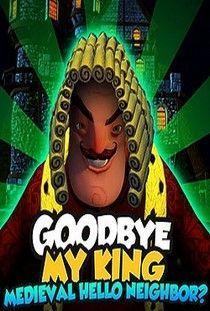 Goodbye My King торрент
