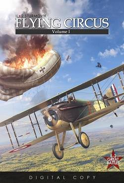 Ил-2 Штурмовик: Flying Circus – Часть 1