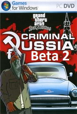 ГТА Криминальная Россия Бета 2 торрент