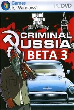 ГТА Криминальная Россия Бета 3 торрент