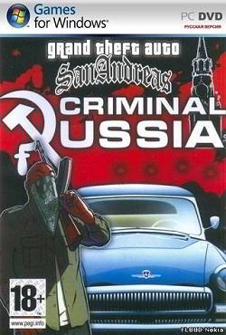 ГТА Криминальная Россия торрент
