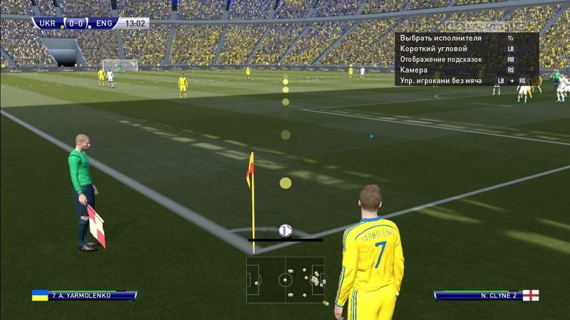 Скриншот к игре PES 2016 Украинская лига