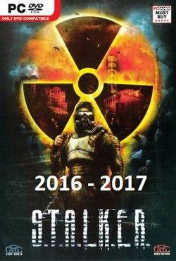 Сталкер 2016 - 2017 торрент